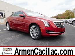 cadillac ats offers deals and incentives at armen cadillac inc in plymouth meeting