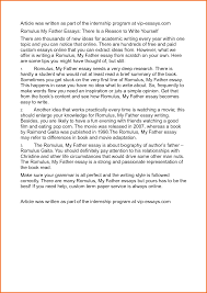 writing an essay about yourself example 16 scholarship sample