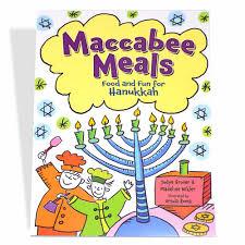 hanukkah book maccabee meals children s hanukkah book