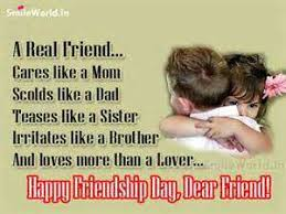 Wedding Quotes In Hindi Brother And Sister Hindi Relationship Quotes In Hindi Happy