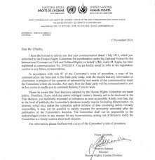 cover letter united nations cover letter cover letter united nations cover letter and