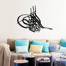 aliexpress com buy islamic words murals decals art wall decor