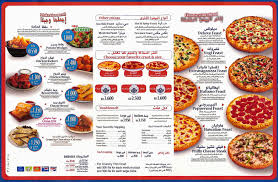 is dominos open on thanksgiving a pizza guide to dallas crafty creations