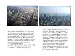 The Economic View From The Dubai Tower Prnewswire London January 4 Dubai Uae Burj