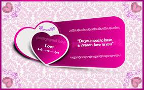 Valentine Day Quote Poetry Quotes Valentines Day Quotes