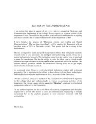 Personal Letters Of Recommendation Template by Recommendation Letters