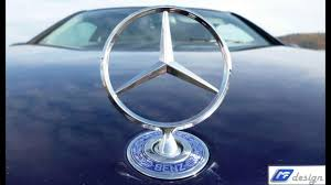 how to remove symbol badge the mercedes from