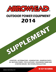 arrowhead electrical products outdoor power equipment supplement