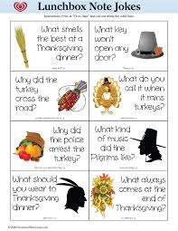 southern thanksgiving lunchbox note jokes free printable