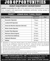 jobs in heavy equipment department published in mashriq newspaper