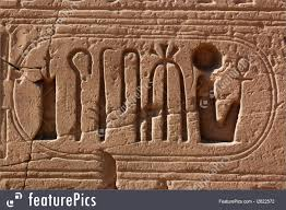 ancient egyptian cartouche picture