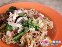 cuisine de a 炳 炳记 矮仔 炒河粉peng kee restaurant funnice 步行街 funnice walk