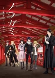Seeking Vostfr Saison 2 Noragami Saison 2 Anime Vf Vostfr