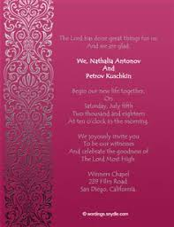 Wedding Samples Guide To Wedding Invitations Messages Invitation Wording Indian