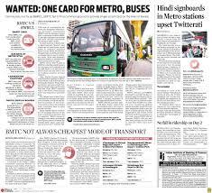 Bangalore Metro Map Phase 3 by Bengaluru Metro Namma ನಮ ಮ ಮ ಟ ರ