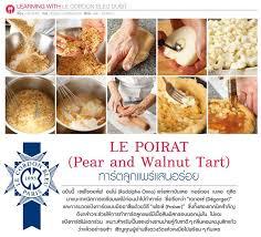 fraiser cuisine น ตยสารอาหารช อด ง health cuisine le cordon bleu dusit
