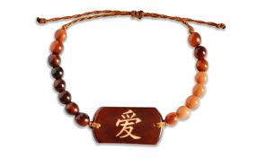 love bead bracelet images Love quot chinese symbol beaded bracelet hola hola jpg