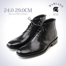 s chukka boots on sale handmade shoes maker casa de paz speaker is available