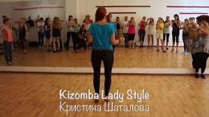 kizomba lady style kristina shatalova couples dance tutorials