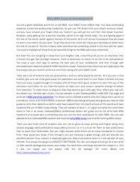 mba admission resume sample doc 638826 harvard mba essay examples harvard business school essay essay harvard sample sample essay for mba image resume harvard mba essay examples harvard business school resume