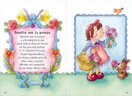 imagenes de virgen maria infantiles editorial susaeta venta de libros infantiles venta de libros