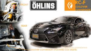 lexus isf suspension new product soon to be released figs ohlins road and track