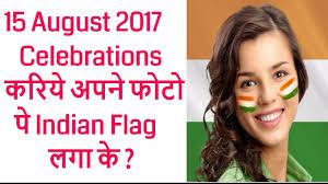 Flag Face 15 August 2017 Celebrations कर य अपन फ ट प