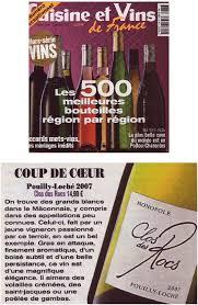cuisine et vin de hors serie 2010 domaine du clos des rocs