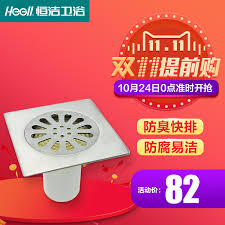 Bathtub Drain Odor China Clean Tub Drain China Clean Tub Drain Shopping Guide At