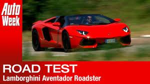 lamborghini aventador road test lamborghini aventador roadster roadtest subtitled