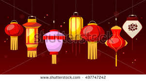 Paper Hanging Lamp East Chinese Paper Street House Color Stock Vector 725792386