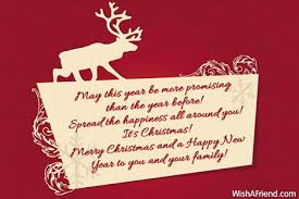 may this year be more promising merry message
