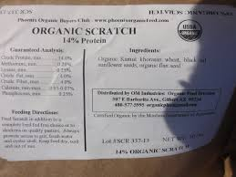 prices tucson organic chicken feed wholesale buyers club