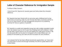 Sample Character Reference In Resume 8 Sample Of Migration Letter Azzurra Castle Grenada