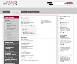 samples of essays for college admissions a user s guide to the common application my colleges section