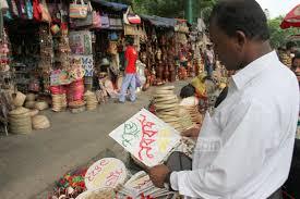 baishakh colours bdnews24 com