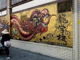 oakland daily photo monday mural dragons everywhere on a recent trip through chinatown i was startled to see dragon murals everywhere they are distinctive due to their predominate colors of gold and black
