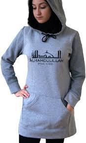 50 off on proud2b alhamdulillah hoodie on amazon paisawapas com