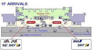 Hong Kong International Airport Floor Plan Naha Okinawa Airport Information Guide Oka Roah