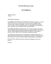 personal reference letter for a job
