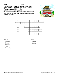 free china printables word search coloring pages