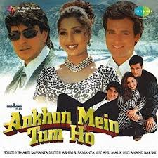 download mp3 qiroat vivah hindi mp4 movie download toiclubammire