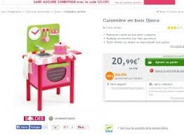 cuisine bois djeco cuisiniere en bois pour enfants à 21 euros de la marque djeco