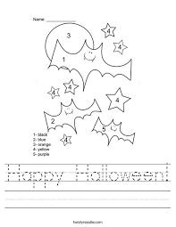 happy halloween worksheet twisty noodle