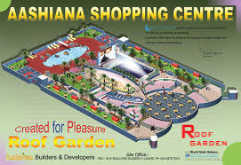 shopping center floor plan aashiana shopping center lahore roof plan
