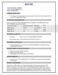 Sample Resume For Engineering Student by Sample Resume Computer Engineering Student Computer Science