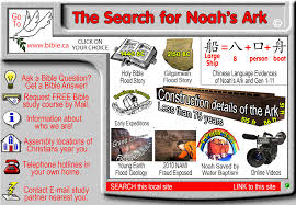 the true bible story of noah u0027s ark