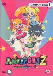 powerpuff girls english japanese version dvd rip dl