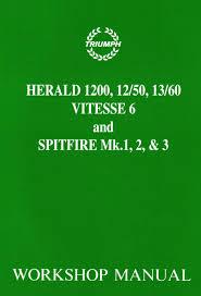 herald 1200 12 50 13 60 vitesse 6 and spitfire mk 1 2 3 1959