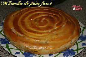 anaqamaghribia cuisine marocaine m hencha de farci chhiwateskhadija